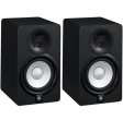 Yamaha HS5 Powered Studio Monitors Pair