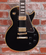 SH Gibson Les Paul Custom 1957 Reissue LPB7 VOS Ebony MINT 1